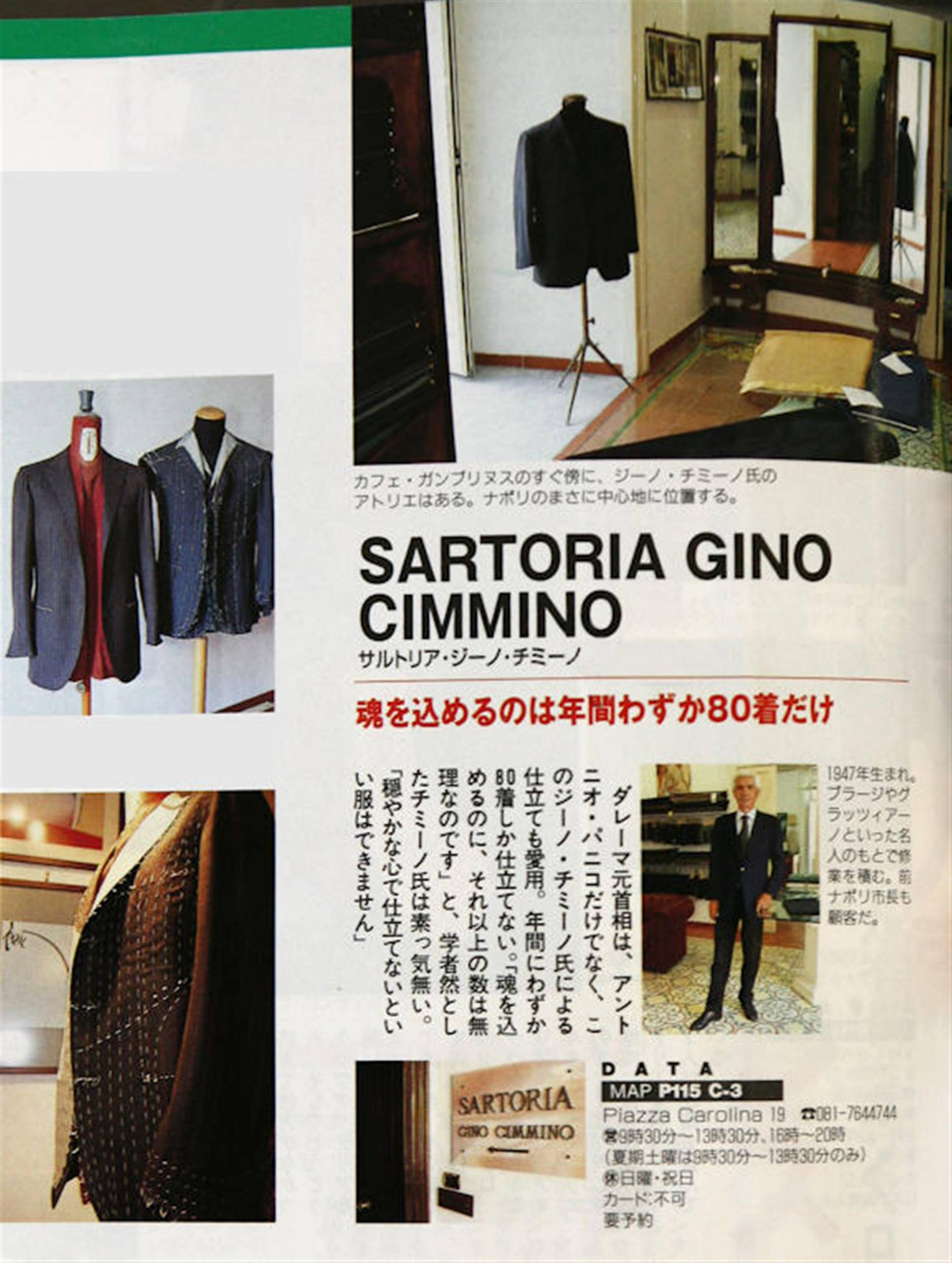 Japan Press – Sartoria Gino Cimmino